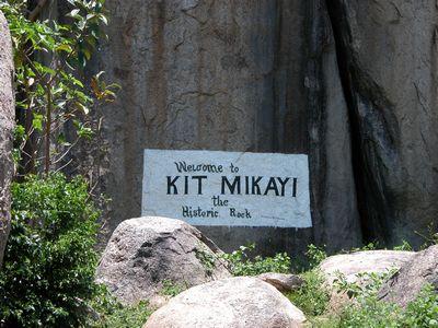 キトミカイ2