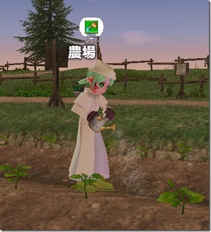 mabinogi_2009_07_23_005