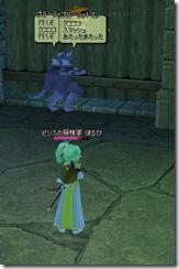 mabinogi_2011_11_18_003