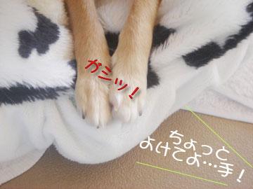 itazura3.jpg