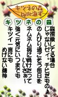 k_member_hokkai.png