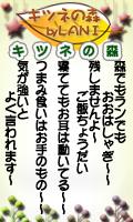 lani_20081127173700.png