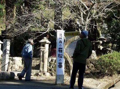 ねこ1122と紅葉(大洞院・お国神社) 023