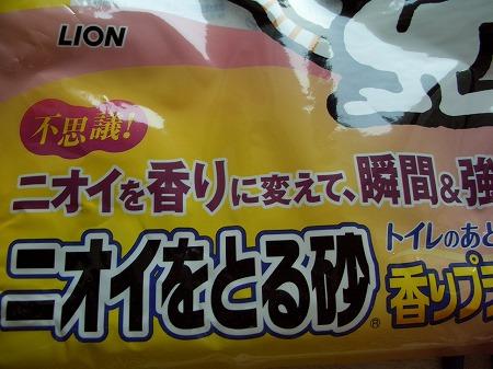 0409花・ゆなちゃん 008