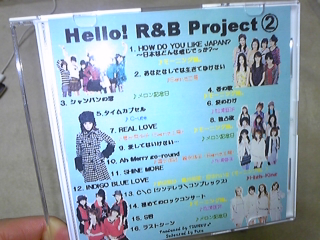 Hello! R&B Project②