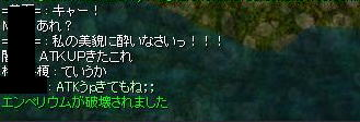20081027 (4)