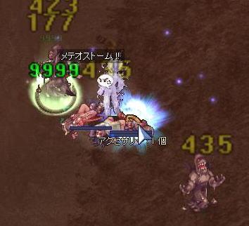 20081124 (15)