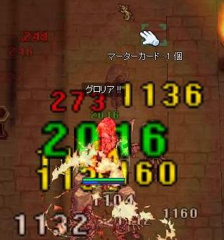 20090102 (1)