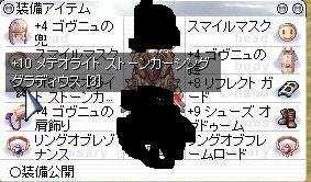 20090220 (4)