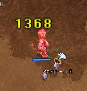 20090220 (7)
