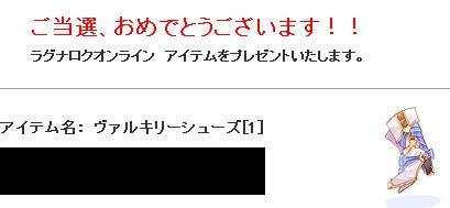 20090318.jpg