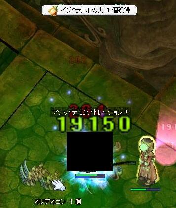 20090425 (6)