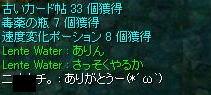 20090513 (10)
