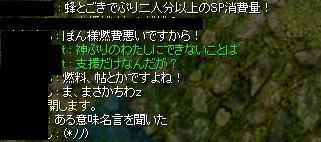 20090513 (6)