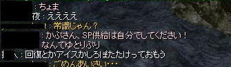 20090513 (9)