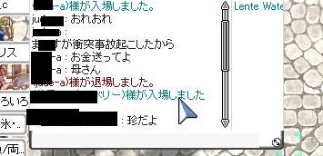 20090527 (12)
