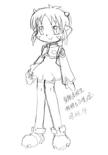 童顔高校生02
