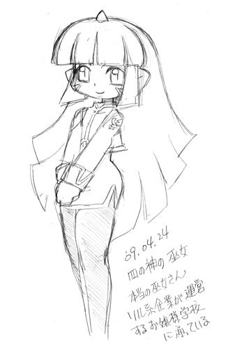 覚書090425