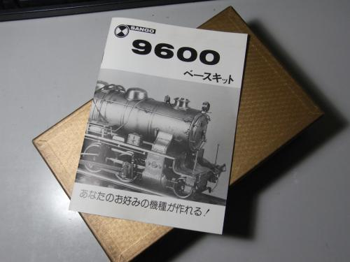 R0012027_convert_20090919204350.jpg