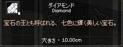 10cm。