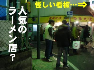 2008031010.jpg