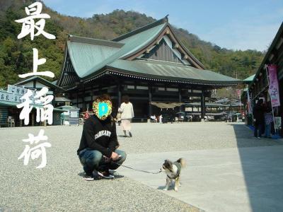 2008031204.jpg
