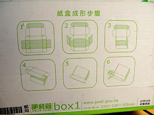 IMG_0500-BOX-BACK.jpg