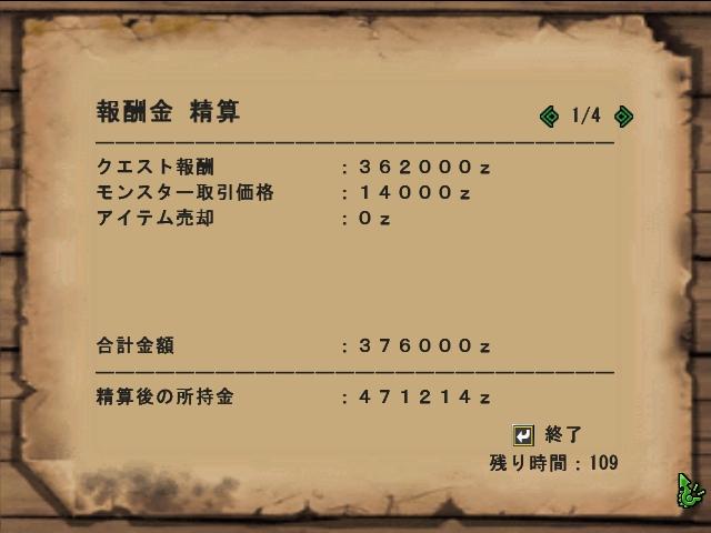 mhf_20071006_044838_140.jpg