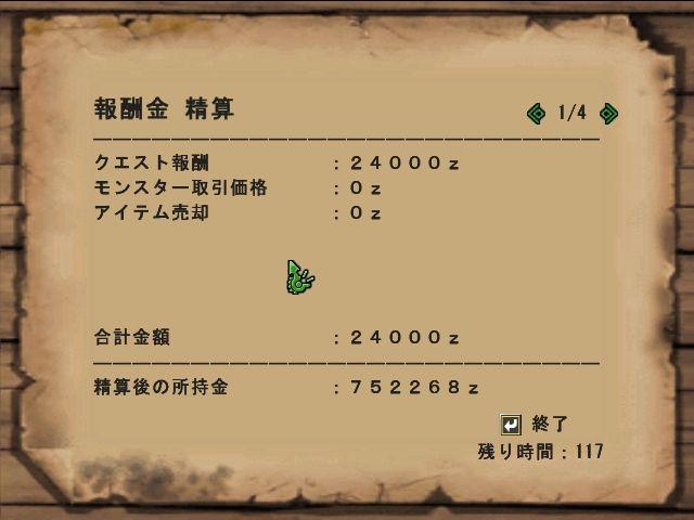 mhf_20071017_033114_328.jpg