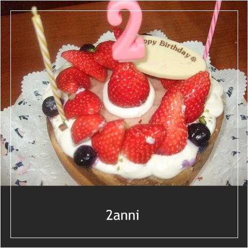 2anni_20090227151345.jpg
