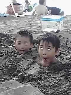 楽&晄 海