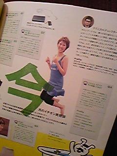 Image183.jpg