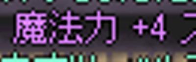(°Д°)ハァ?