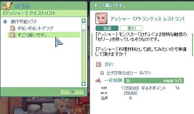 SPSCF0143_20081226040624.png