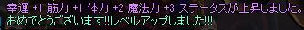 SPSCF12310008.png