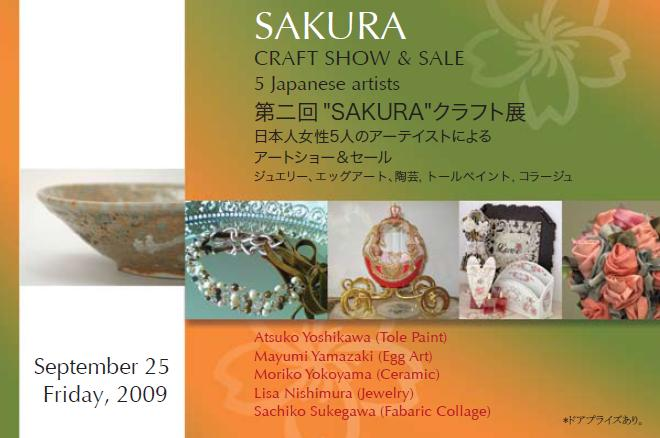 sakura craft show