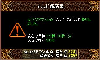 Gv2_20080107213616.jpg