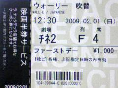 090201_2224~01