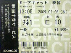090206_0006~01