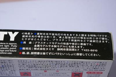 IMGP7828.jpg