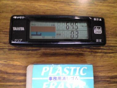 CA2_c.jpg