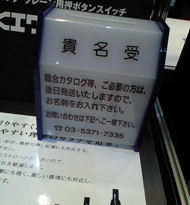 MEISI_c.jpg