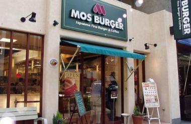MOS_c.jpg