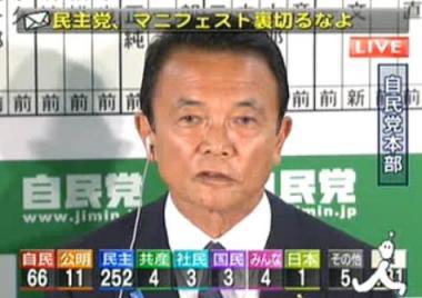 senkyo_c.jpg