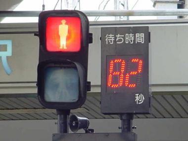 sinngou_c.jpg