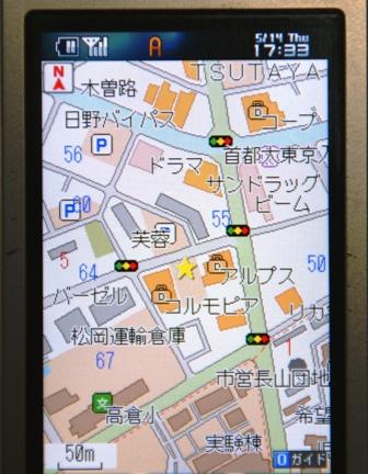 コピー ~ DSC00524