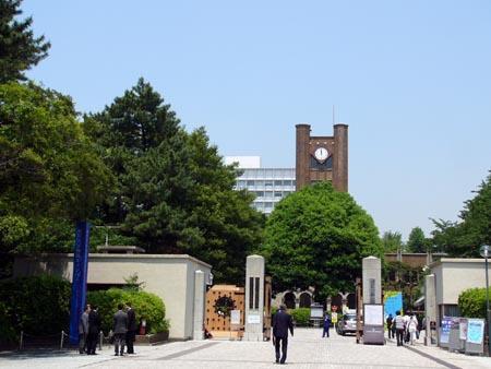 駒場東大キャンパス