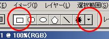 07082002.jpg