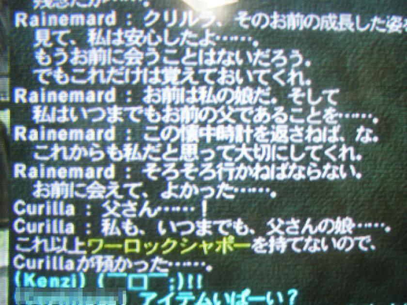 DSCF0085_convert_20090227021553.jpg