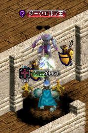 古代エルフ1